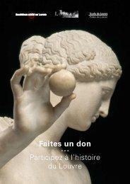 Faites un don - Ecole du Louvre