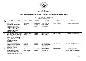 Workshop on Unified System for Collection of School Education ...