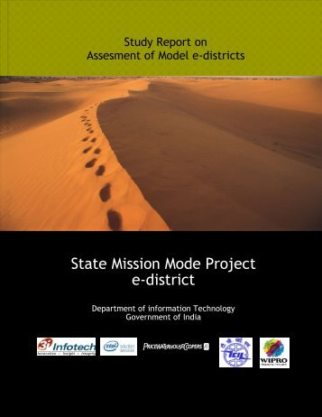 State Mission Mode Project e-district - Department of Electronics and ...
