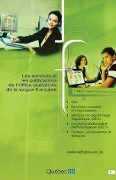 Les services et les publications de l'Office québécois de la langue ...