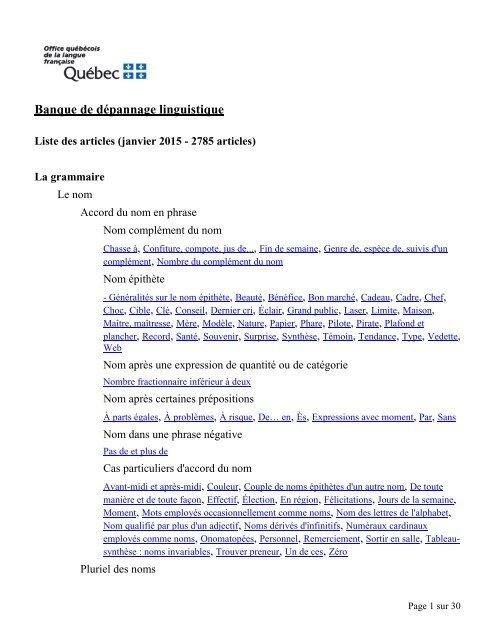 Liste Compla Te Des Articles Banque De Da C Pannage Linguistique