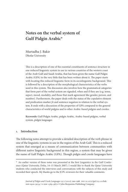 Notes on the verbal system of Gulf Pidgin Arabic