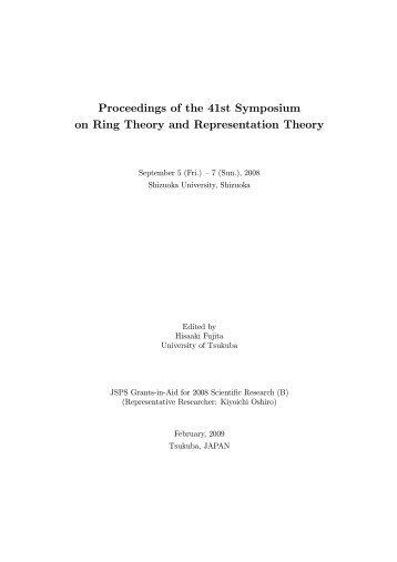 Proceedings of the 41st Symposium on Ring ... - FUJI - 山梨大学