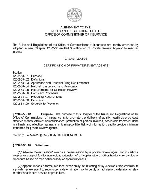 amendment to the rules and regulations of the office
