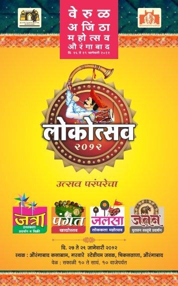 Fianl kalagram -- Brochure-- for printing - Maharashtra Tourism