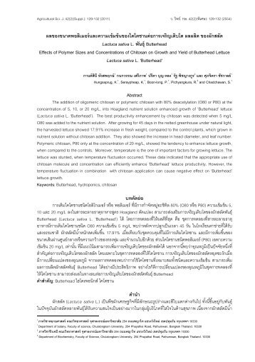 Lactuca sativa L. Butterhead Effects of Polymer Sizes and ... - CRDC