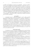 105 - CRDC - Page 2