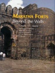 View - Maharashtra Tourism