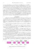 Flexible - CRDC - Page 2