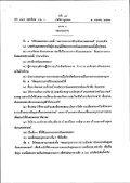 l9 fiqu.ruu zsso i-t--=G-tu snLt -B nn Z55E - Page 3