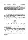l9 fiqu.ruu zsso i-t--=G-tu snLt -B nn Z55E - Page 4