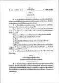 l9 fiqu.ruu zsso i-t--=G-tu snLt -B nn Z55E - Page 6