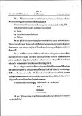 l9 fiqu.ruu zsso i-t--=G-tu snLt -B nn Z55E - Page 7