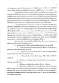 ,J6[-, - Page 6