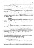 ,J6[-, - Page 7
