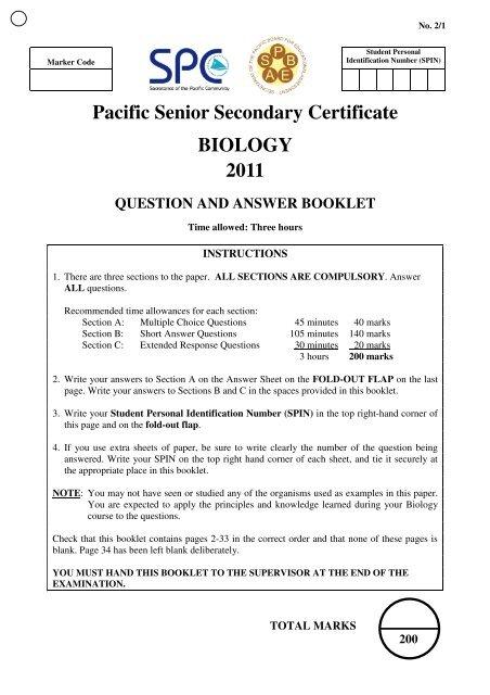 Biology Exam Paper pdf