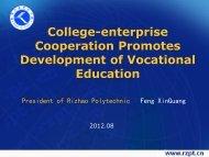 College-Enterprise Cooperation Promotes Development of ...
