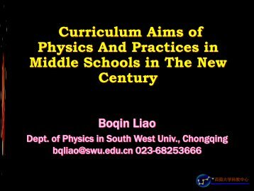 Curriculum Aims of Physics And Practices in Middle Schools in The ...