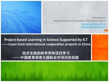Tele-collaborative Learning in Western China