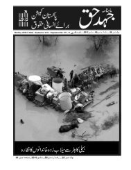Untitled - Human Rights Commission of Pakistan