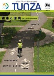 2011.Vol.2(通巻 24号)