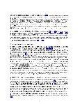 cmp-lg/9503016 v2 16 Mar 1995 - Page 7