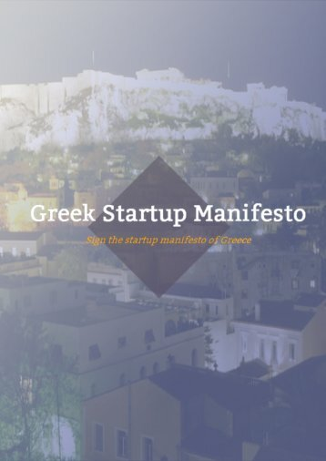 Greek-Startup-Manifesto_June2014_v1