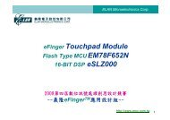 eFinger Touchpad Module