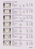 Downlight folder 041105.qxp - Page 5