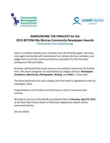 2015-finalists-announced-final-web1