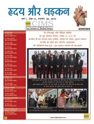 November-2010 Volume-1 Issue-11 - The Heart Care Clinic