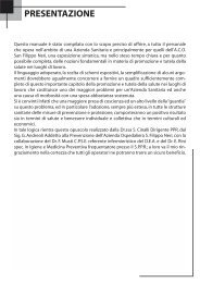 PRESENTAZIONE - Azienda Complesso Ospedaliero San Filippo Neri