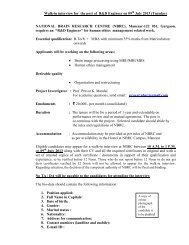 Walk-in interview for the post of R&D Engineer on 09 July 2013 ...