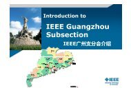 IEEE G h IEEE Guangzhou Subsection