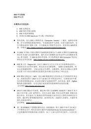 IEEE 中文快报 2013 年3 月 本期热点内容包括: 1. IEEE ... - IEEE中国