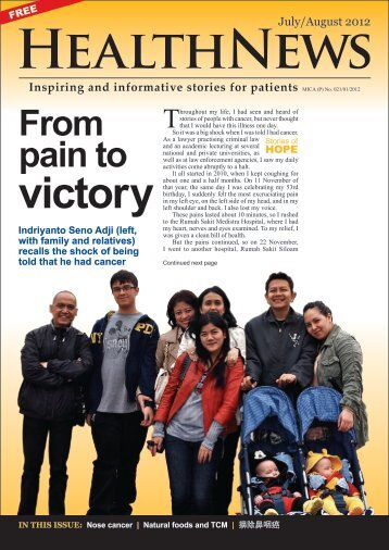 Health-News-Jul-Aug-2012