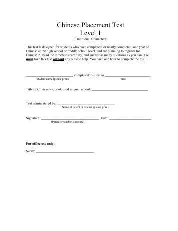 Chinese Placement Test Level 1 - Miss Porter's School