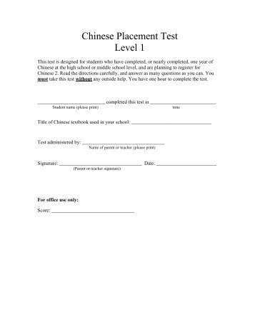 integrated chinese level 1 part 2 character pdf