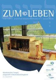 Salomonischer Tempel, ausgestellt in Reichenbach/Vogtland