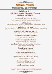ข้าวหอมมะลิ(Khao Horm Ma Li)