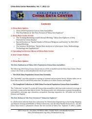 Newsletter Vol. (7), 2012 (1) - The China Data Center