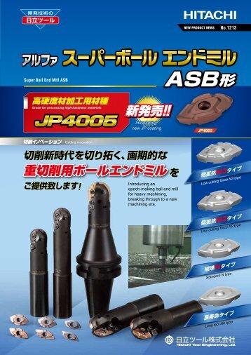No.1213 アルファスーパーボールエンドミル ASB形 カタログ - 日立ツール