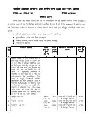 tender 2303 25 04.09.12.pdf