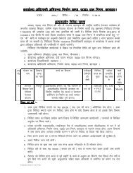 tender 2614 22 17.08.13.pdf