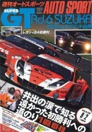 autosport mag - M7