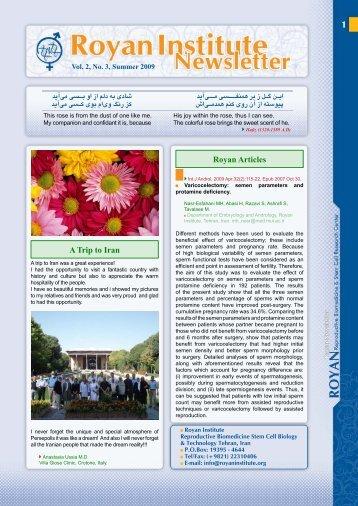 Vol. 2, No. 3, Summer 2009 - Royan Institute