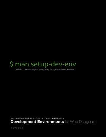 defwd-sample