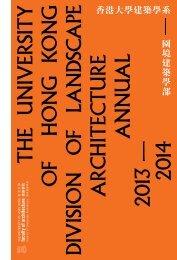 HKU-Landscape-Annual-2013-14