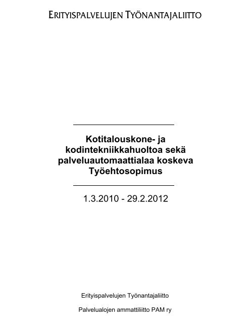 Pam Sairausajan Palkka