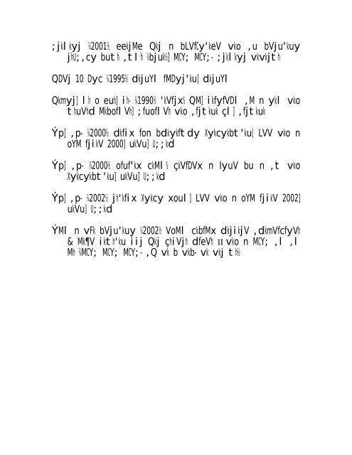 Vk Fonts